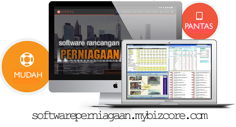 softwareperniagaan